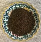 Chili Powder Dark