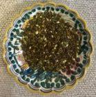 Zahtaar